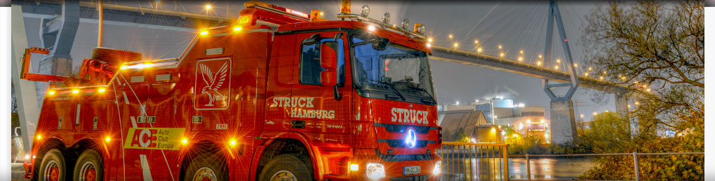 Struck Hamburg header image 1